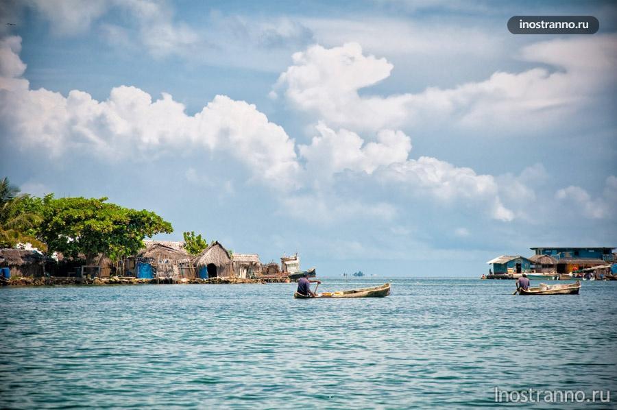 острова индейцев гуна яла карибы