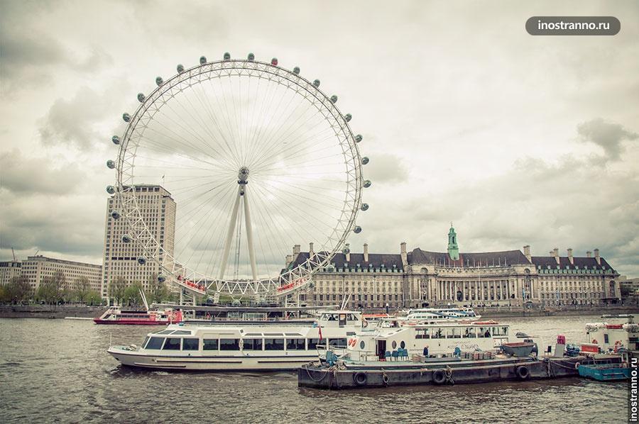 лондонский глаз на Темзе