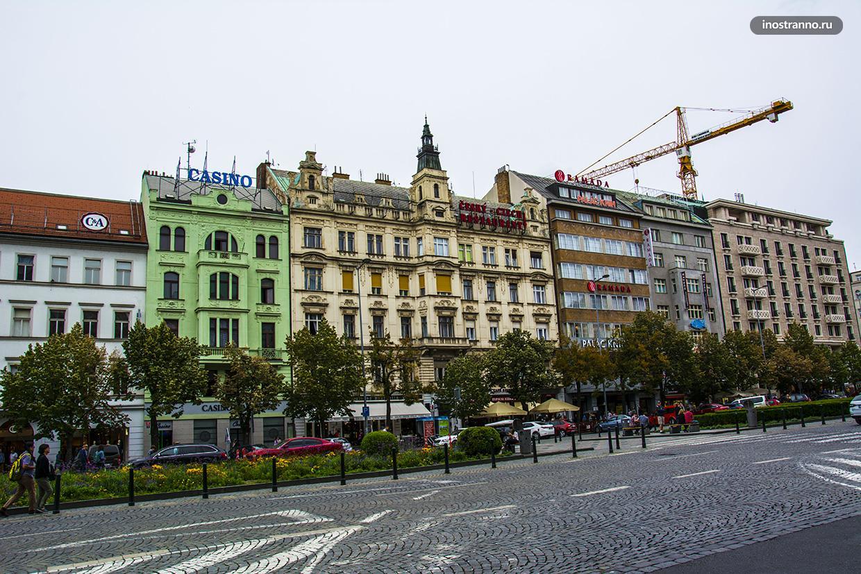 Отель на Вацлавской площади в Праге