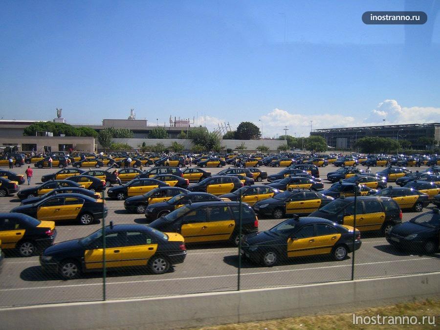 Такси - Барселона