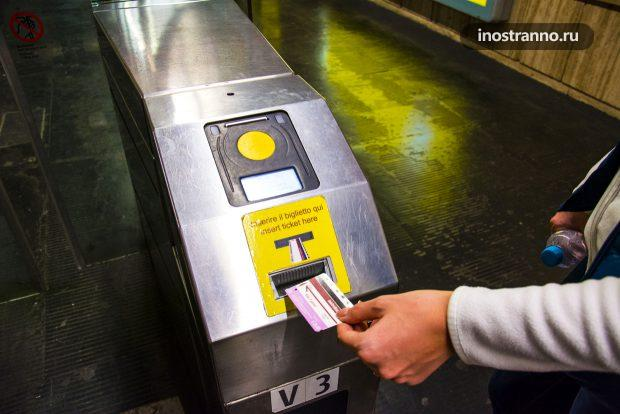 Компостер в метро Рима