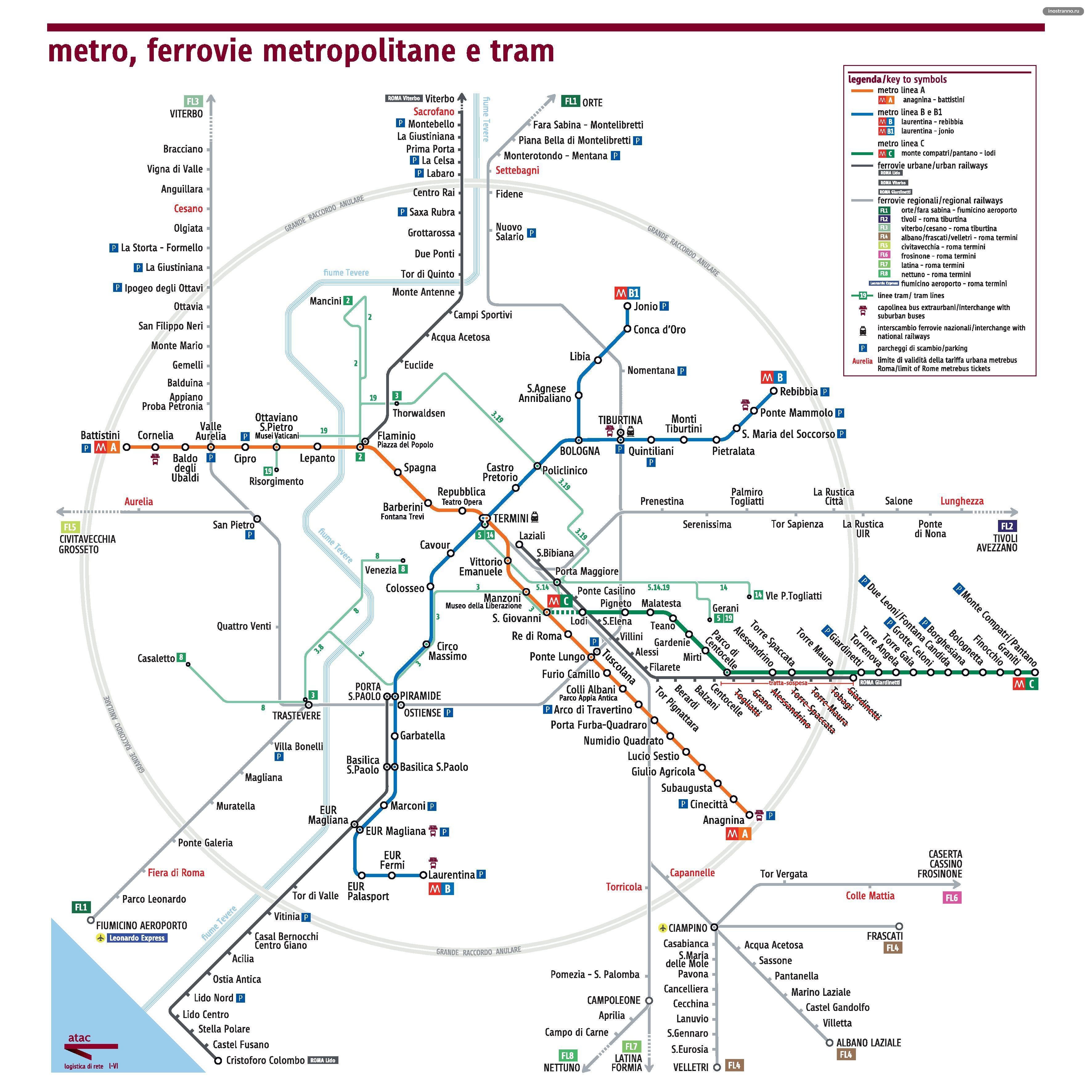 Карта метро и пригородных электричек Рима