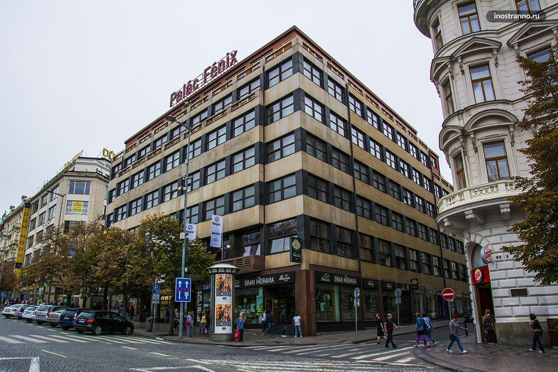 Магазины на Вацлавской площади в Праге