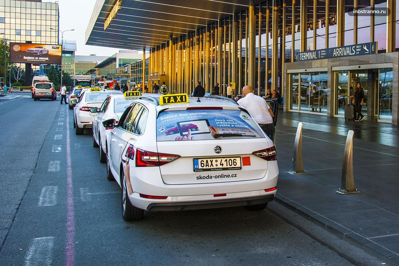 Такси в Праге, трансфер из аэропорта Праги