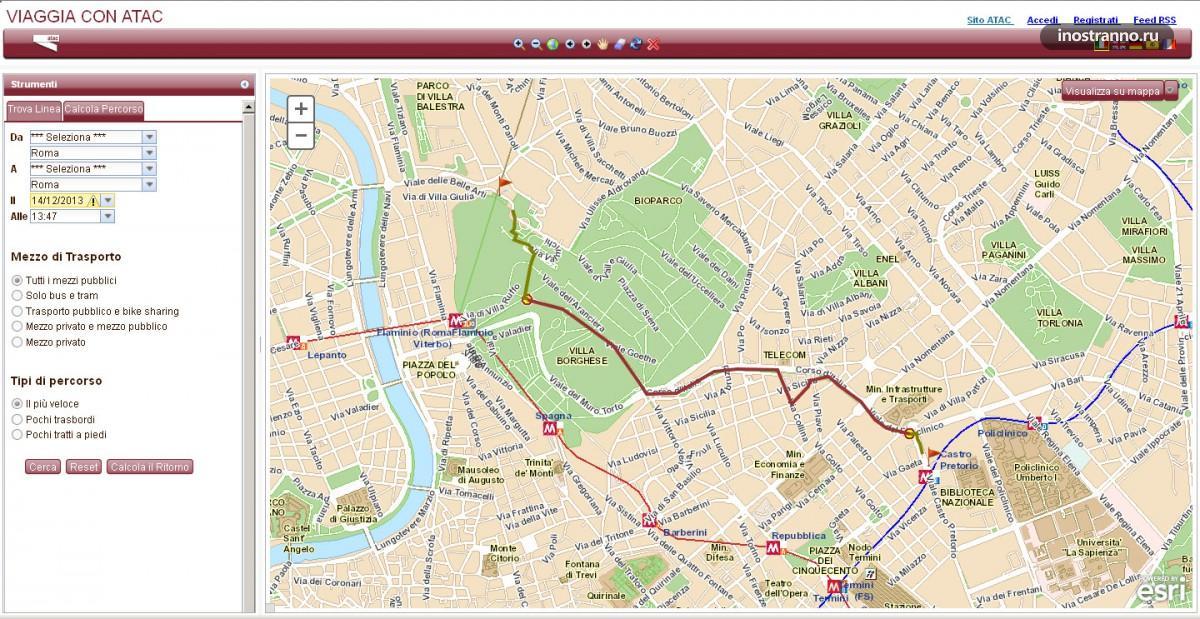 сайт транспорта в Риме