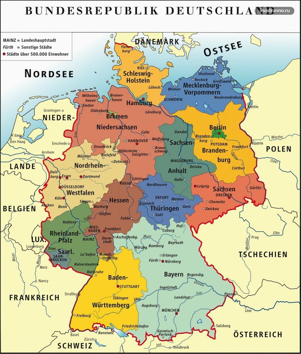 карта германии на русском языке