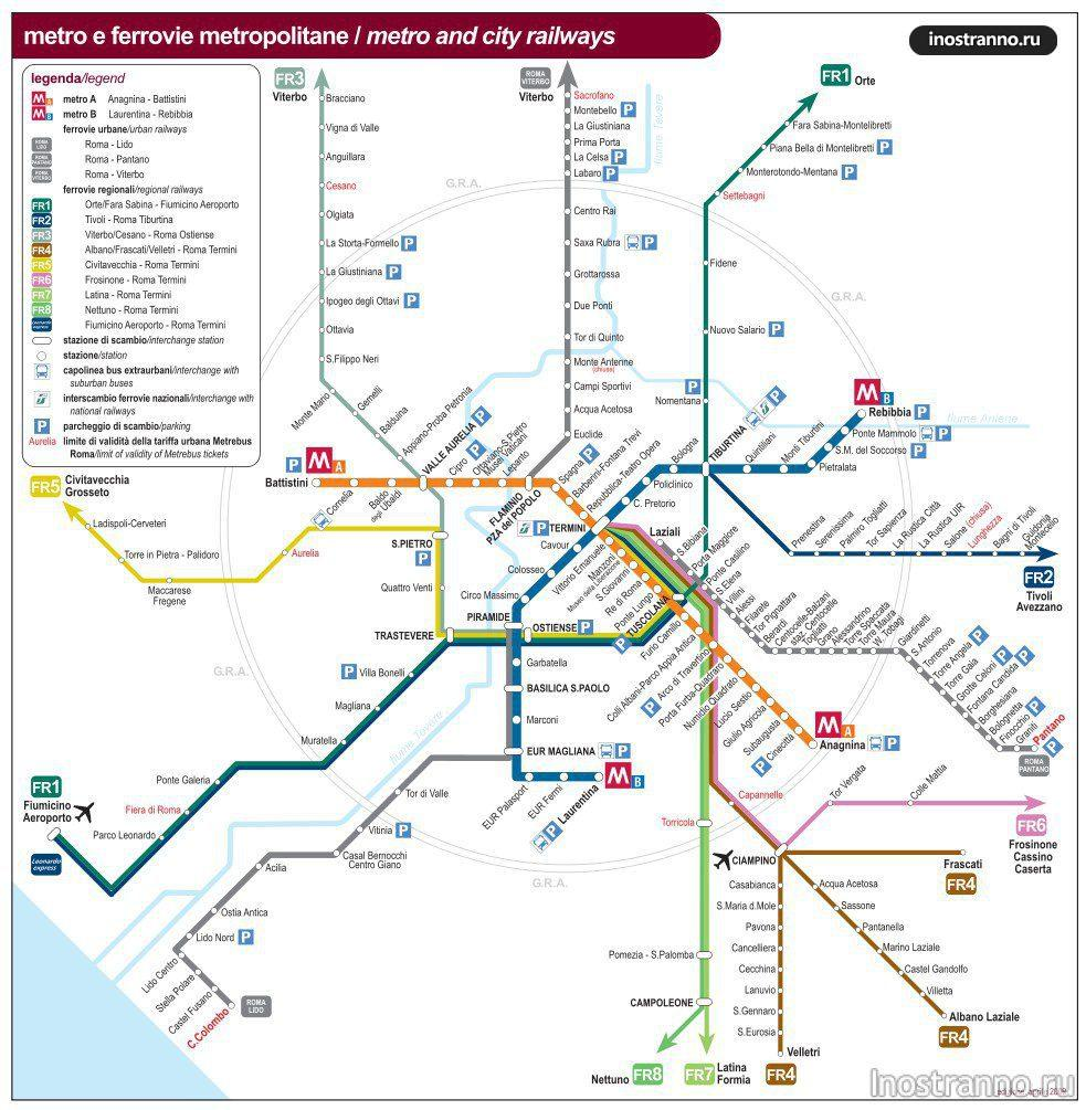карта схема метро Рима