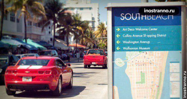 Майами – рай для любителей шоппинга