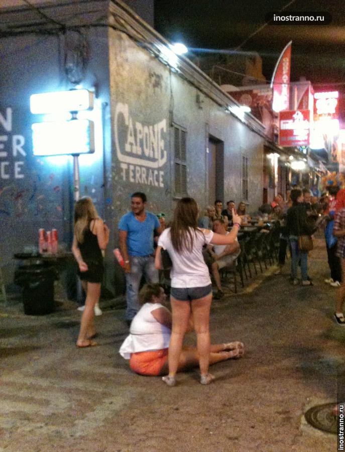 Сан Антонио Ибица пьяные отдыхающие
