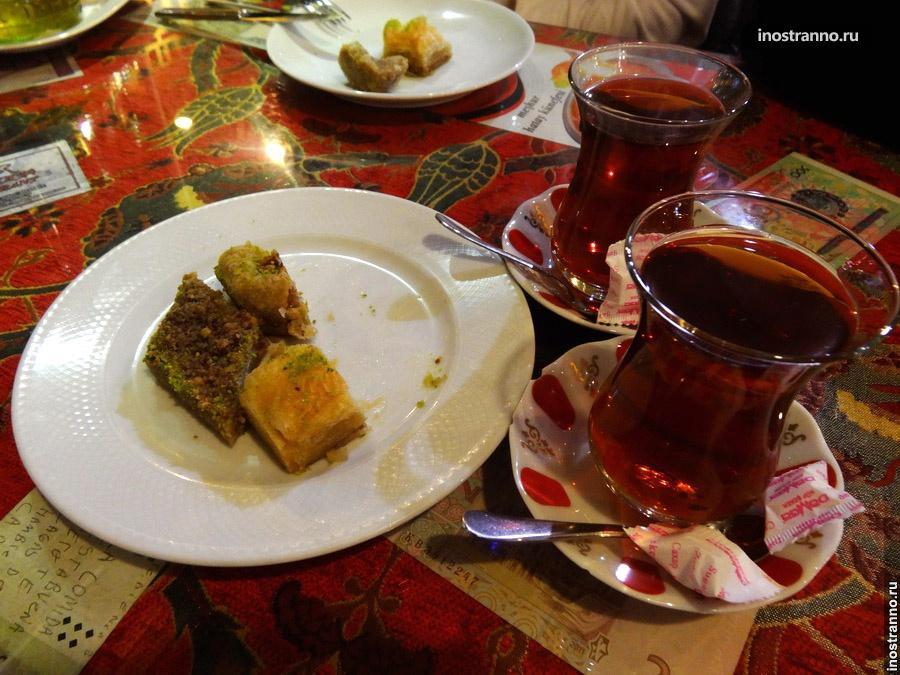 турецкая пахлава