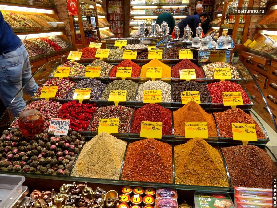 специи на египетском базаре