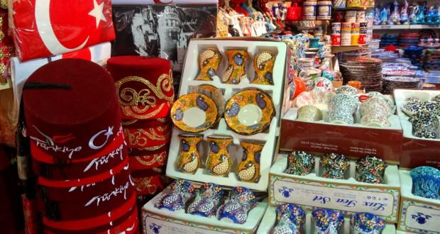 Турецкий базар или в гостях у