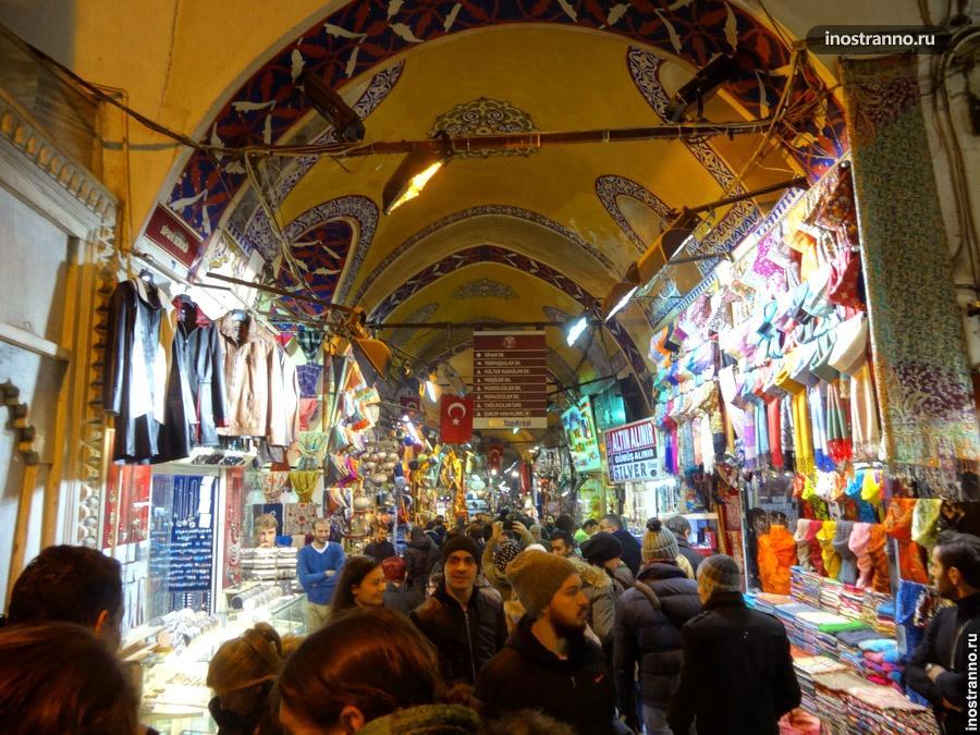 Восточный базар в Стамбуле