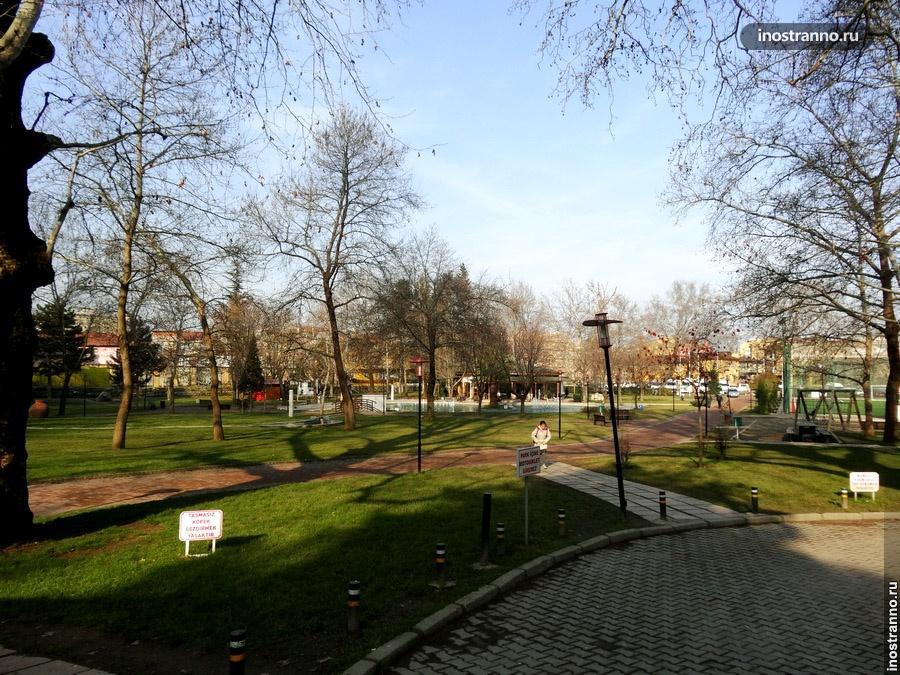 парк в турецком городе