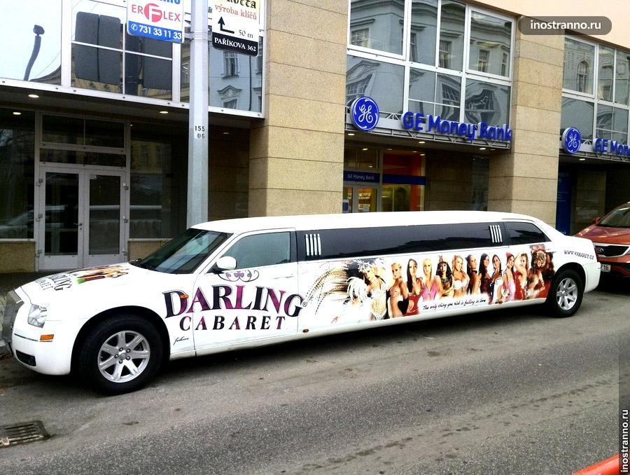 Кабаре Darling в Праге