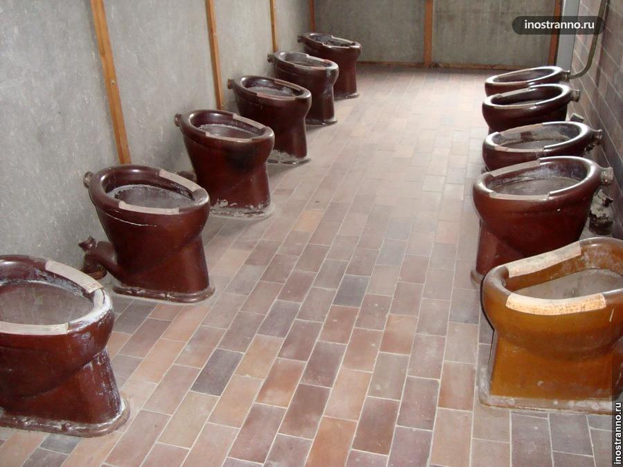туалет в концлагере