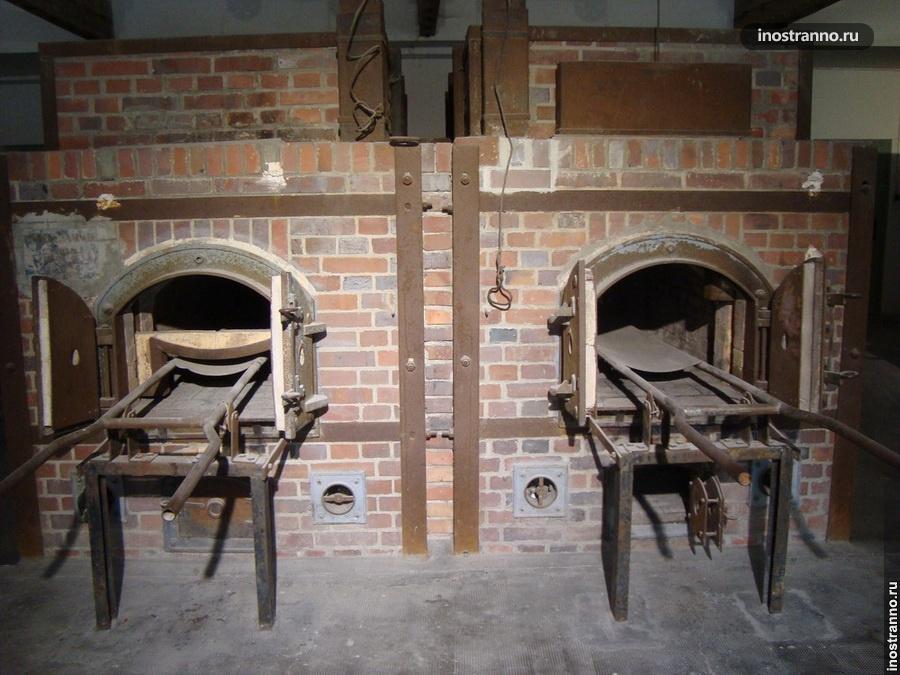 Печи крематория концлагеря