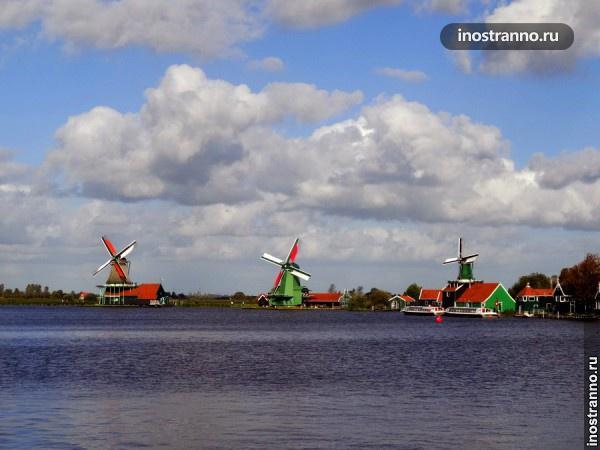 Голландские мельницы