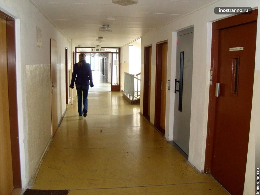 пражское общежитие
