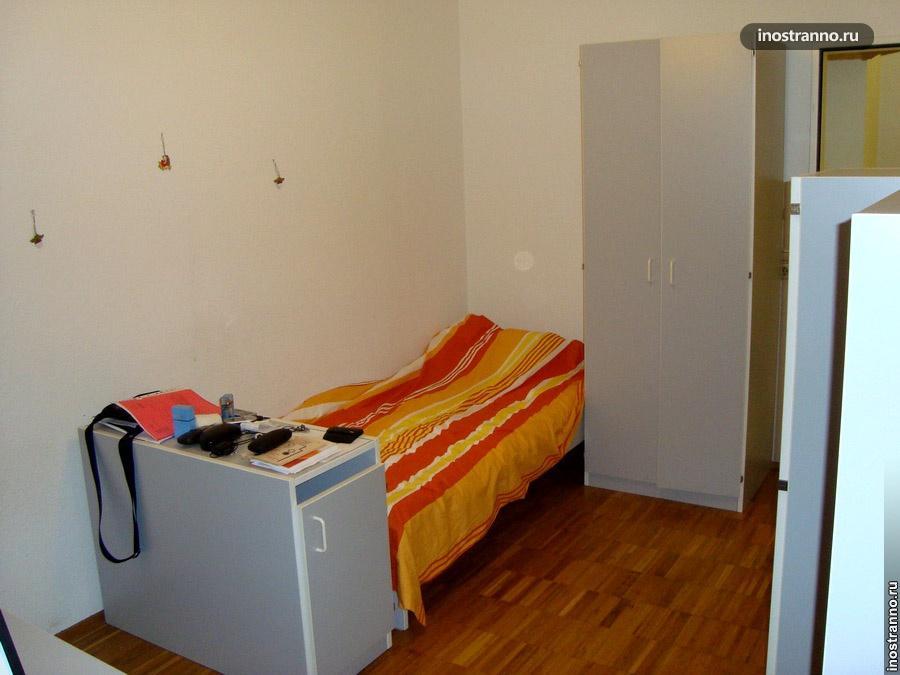 немецкое общежитие