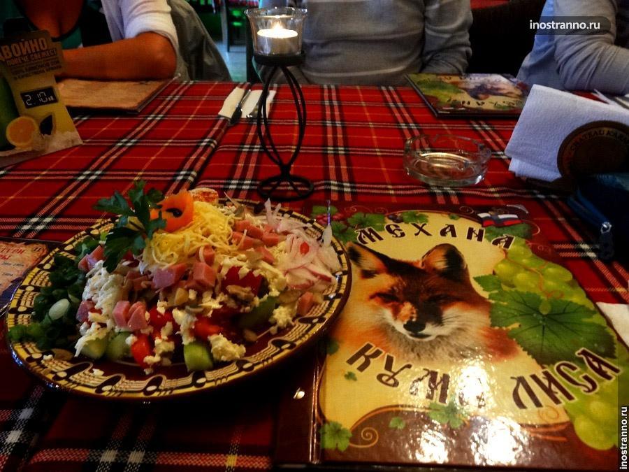 овчарский салат