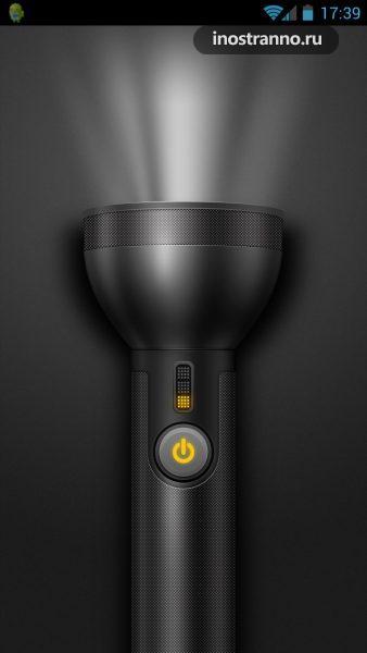 Приложение фонарик