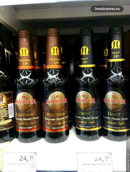 чешское пиво Мастер