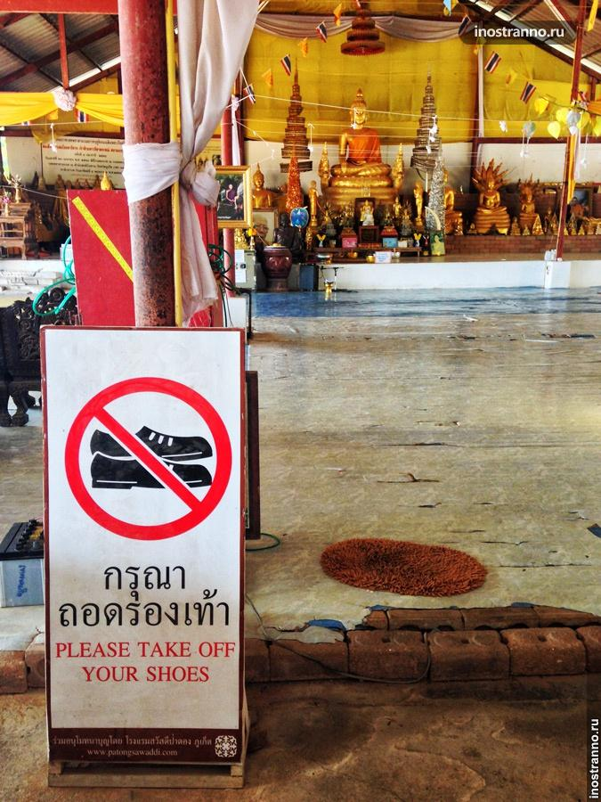 храм большого будды пхукет таиланд