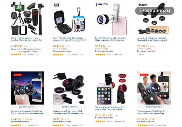 Объективы для смартфона подарок с Aliexpress