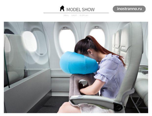 Подушка для самолетов