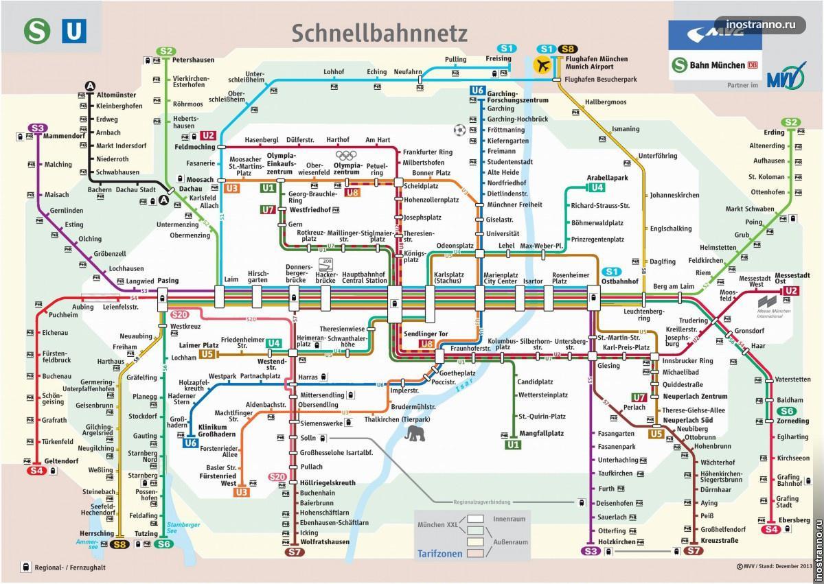 карта метро и электричек в Мюнхене