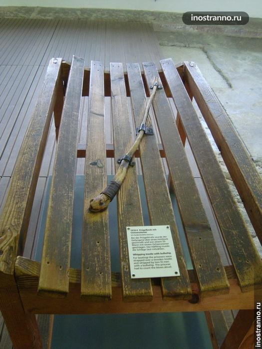 стол наказаний в Дахау
