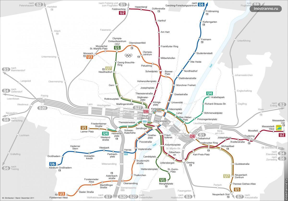 Метро в Мюнхене (U-Bahn)