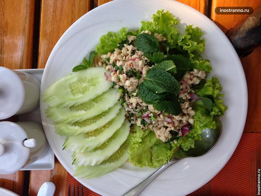 тайский салат лааб кай