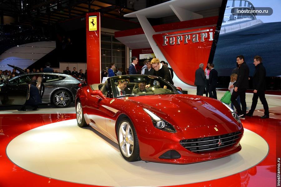 Ferrari California T на автосалоне в Женеве