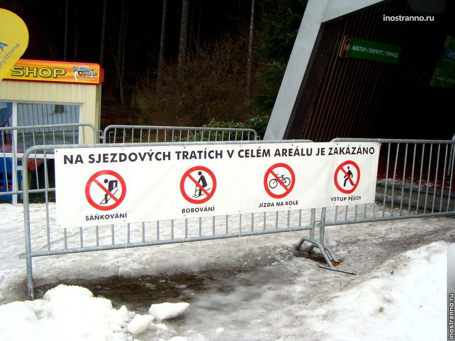 марианские лазни лыжный спуск
