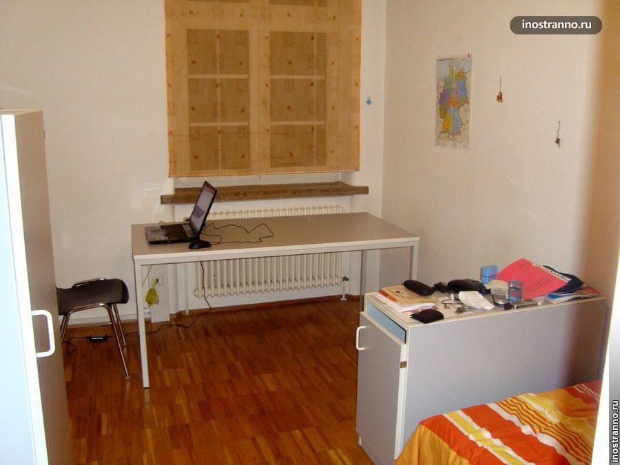 общежитие в германии