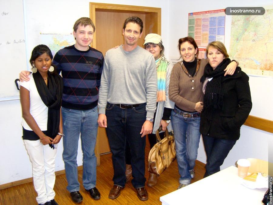 языковая школа в Германии