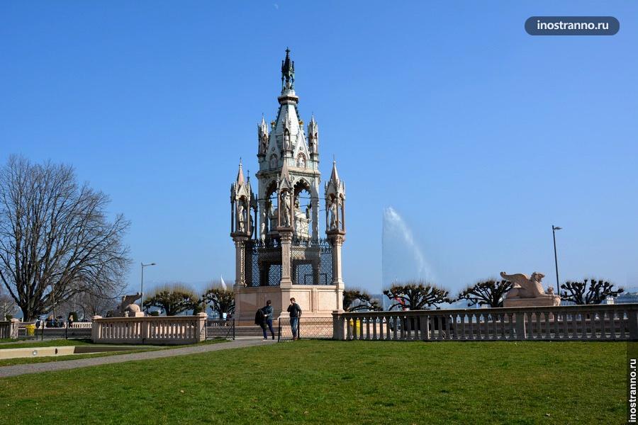 монумент герцогу брауншвейгскому