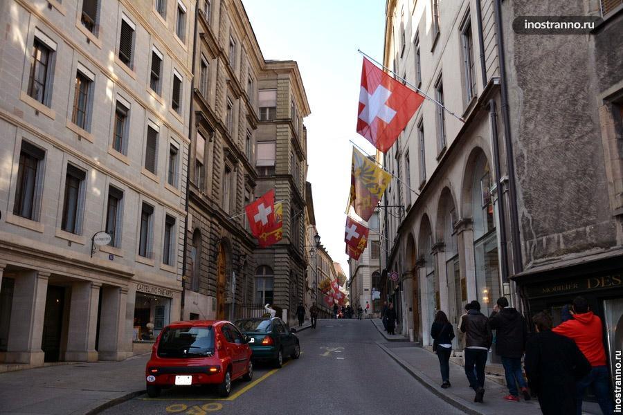 улица в женеве