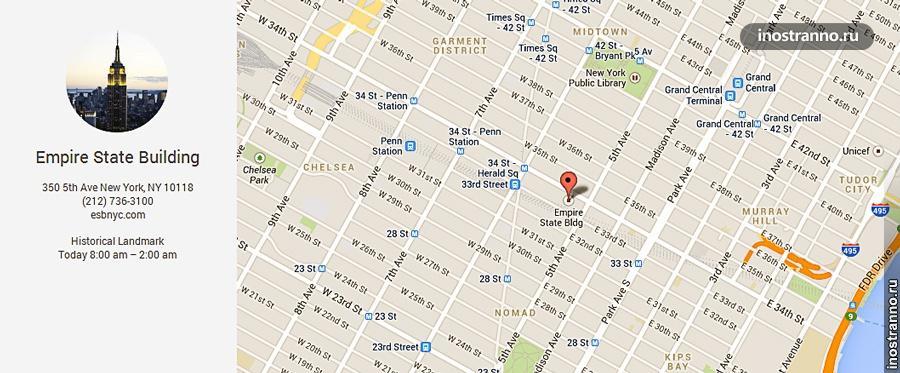 карта эмпайр-стейт-билдинг нью-йорк