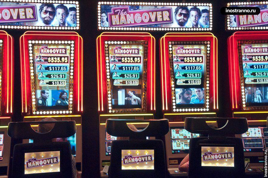 казино в лас вегасе
