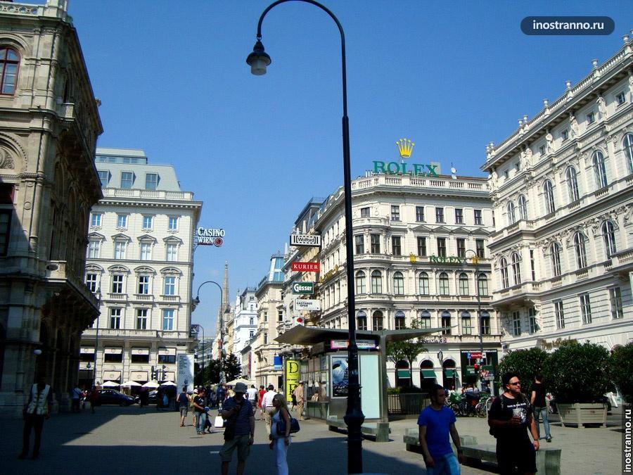Кернтнерштрассе пешеходная улица в Вене