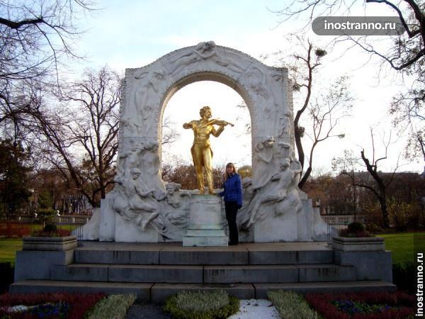 Городской Парк в Вене и золотой памятник Штраусу