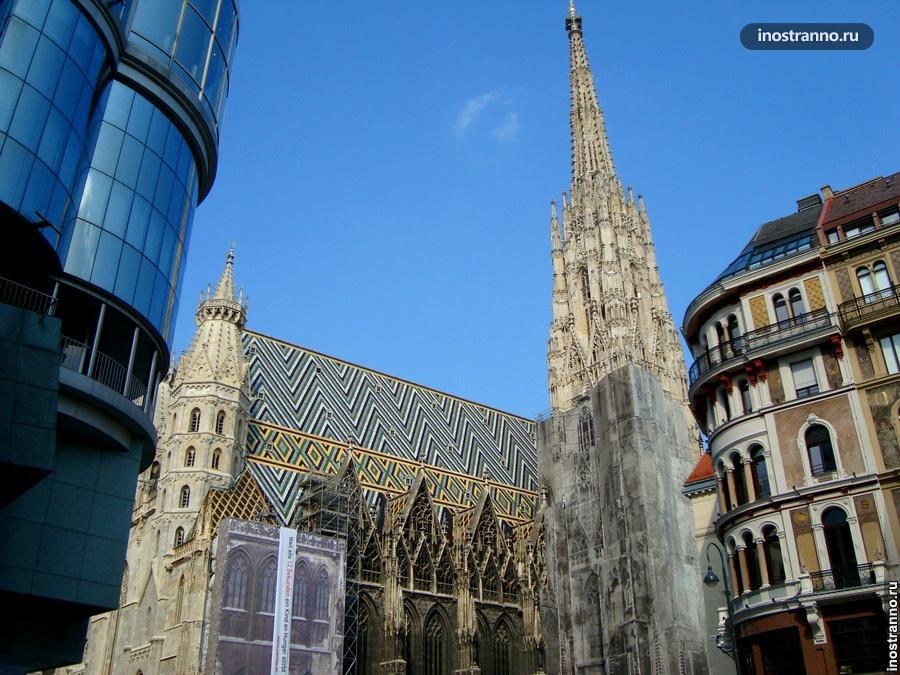 Вена - Собор Святого Стефана