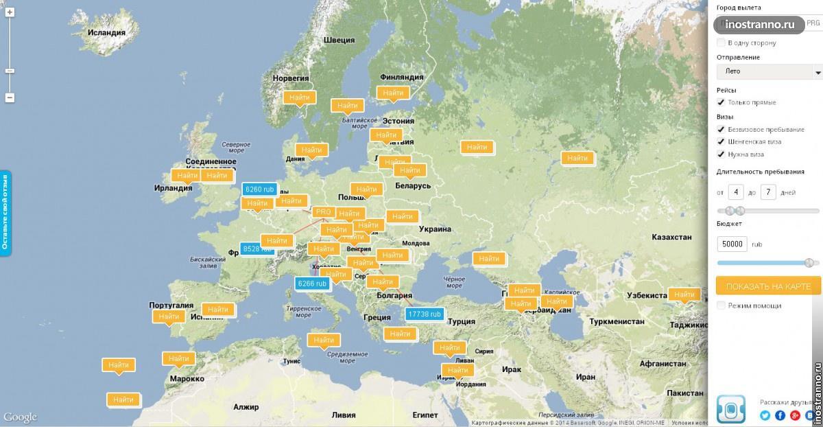карта дешевых авиабилетов