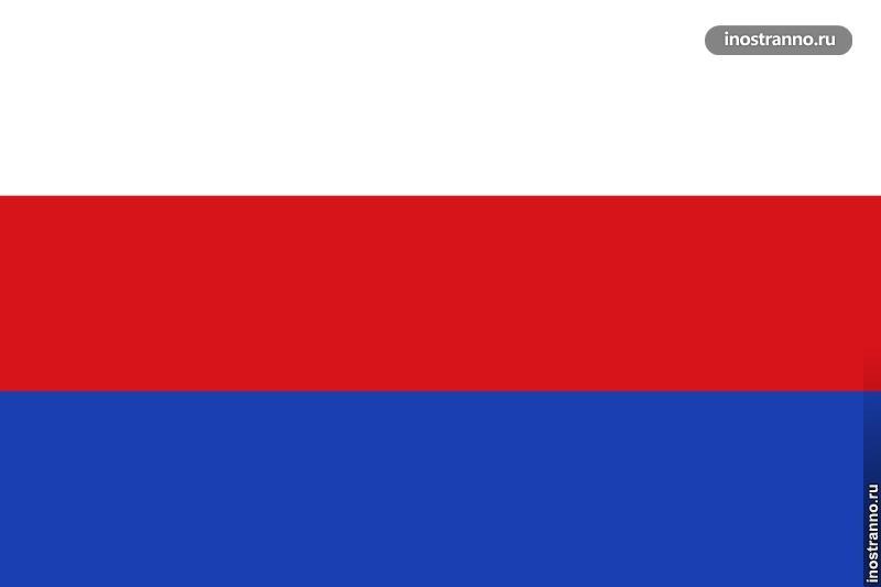 Флаг протектората Чехии и Моравии