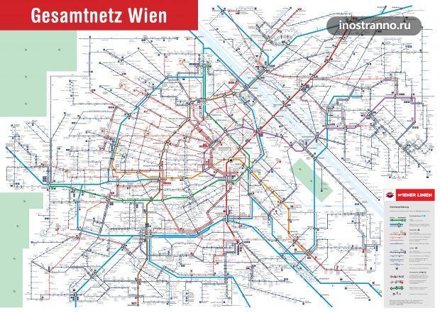 Карта метро, трамваев, автобусов Вены