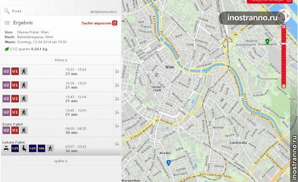 Сайт транспорта Вены