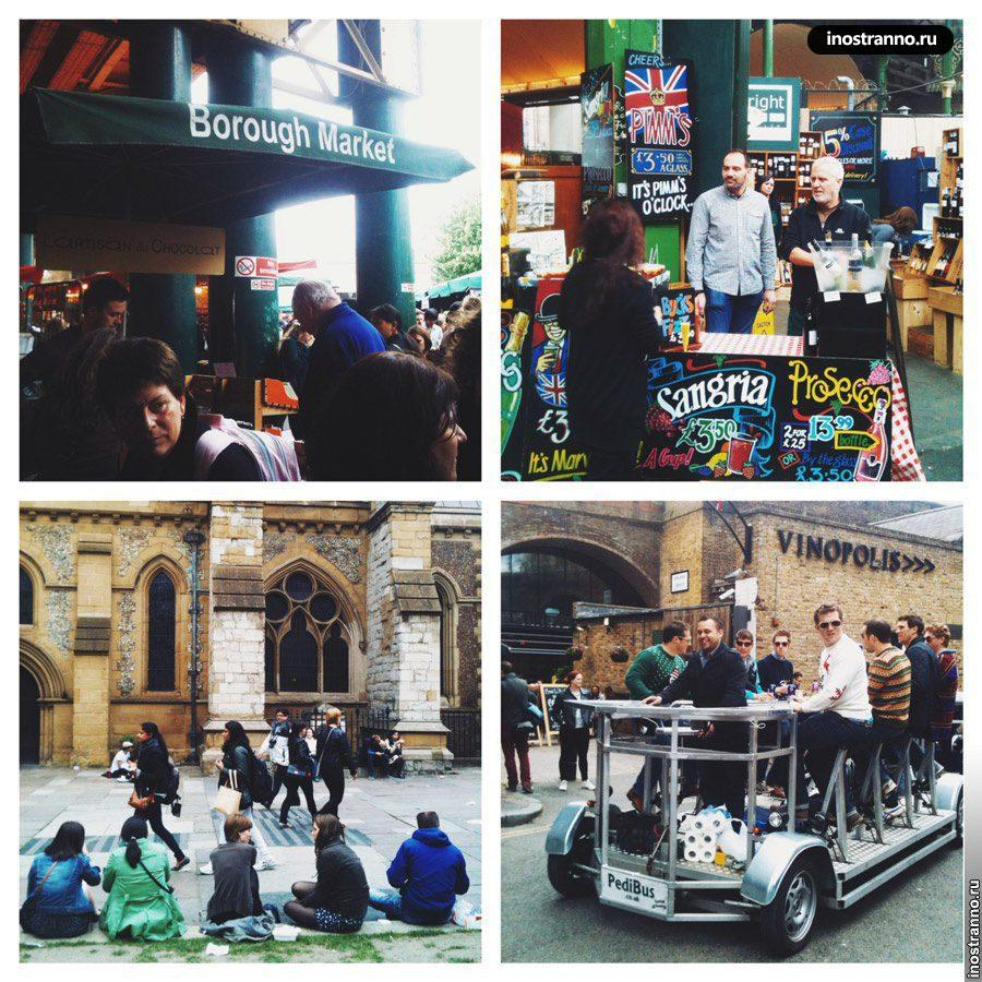 уличные рынки лондона